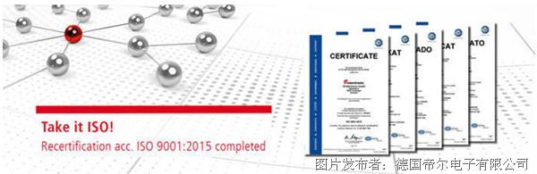 TR-Electronic GmbH ISO 9001:2015认证换发成功完成