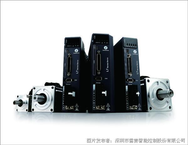 雷赛-L7系列交流伺服驱动系统(EtherCAT总线/485总线/脉冲)