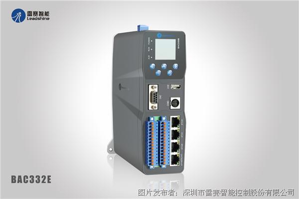雷賽EtherCAT總線高級點位控制器BAC332E