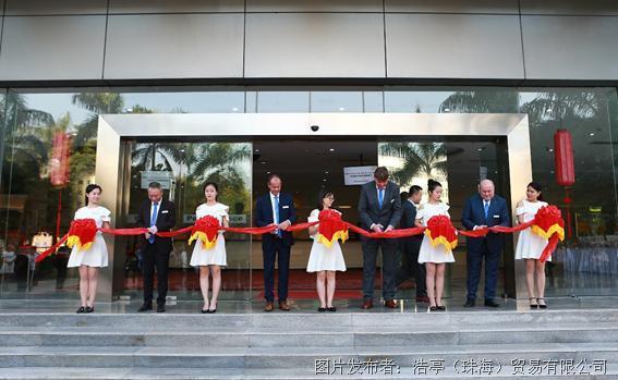 针对日益增长的解决方案需求,浩亭中国设立旨在提供定制化解决方案的全新区域服务中心