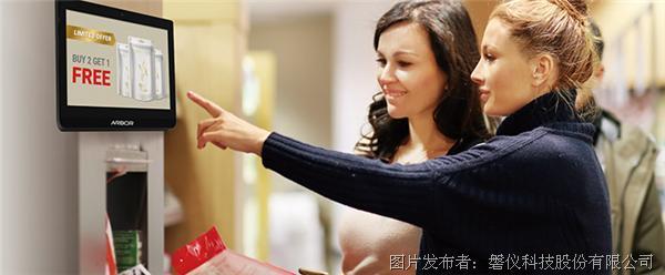 磐仪为零售和酒店市场推出安卓系统的价格查询终端PC1017