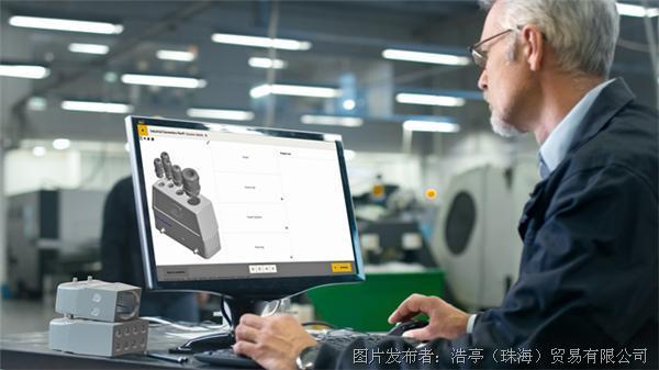 Han®配置器: 新功能简化设计修改