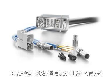 魏德米勒RockStar®ModuPlug 200-A模块