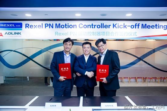蓝格赛、西门子、凌华科技联合启动PN运动控制器项目