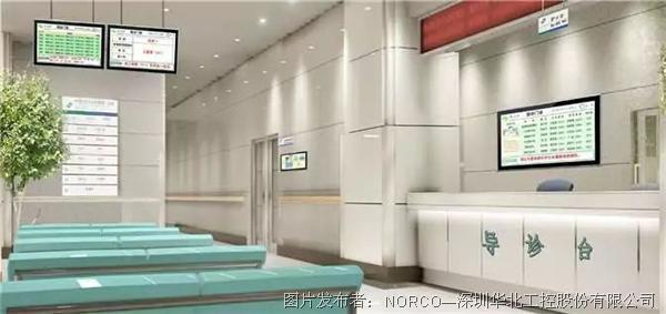 智慧医疗 | 华北工控嵌入式计算机在医院数字多媒体设备中的广泛应用