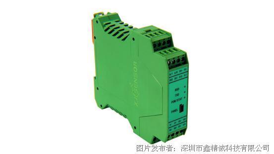 鑫精誠XJC-608T-C儀器儀表