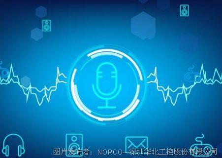 打造即时语音识别系统,华北工控嵌入式计算机同程助力