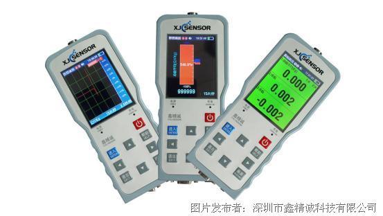 鑫精誠XJC-CF805T放大器