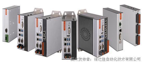 諾達佳發布NP系列書本式自動化工控機
