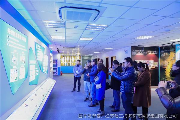 苏州技工学校电子电工中心教研组老师到访HRG哈工海渡参观交流