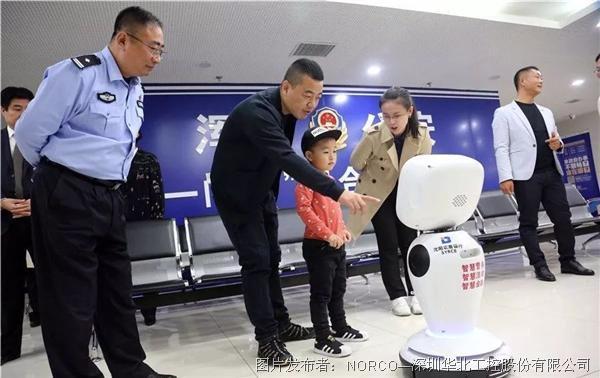 華北工控:應用于智能政務機器人領域的計算機產品方案