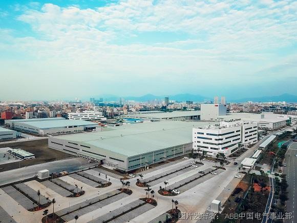 数字化技术帮助ABB在华规模最大的生产和研发中心实现节能