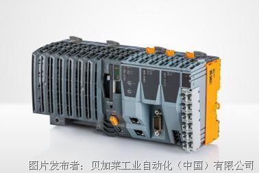 貝加萊工業控制器將性能提升至全新水平 性能媲美PC