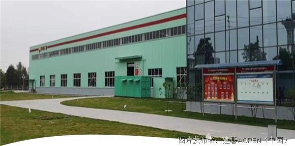 智慧工廠 AOPEN助力工廠數字化改造