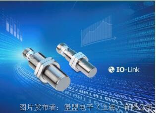 堡盟推出带IO-Link接口的全数字化电感式传感器