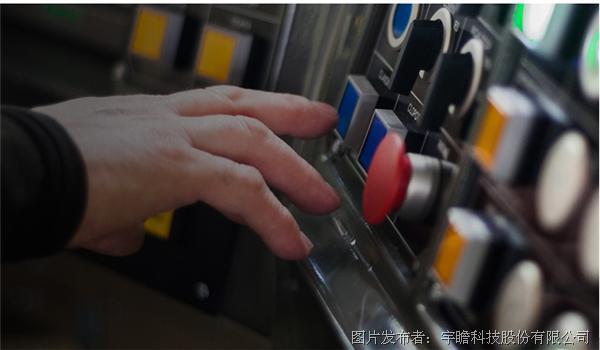 宇瞻科技工业存储成功案例分享——高速铁路运输系统