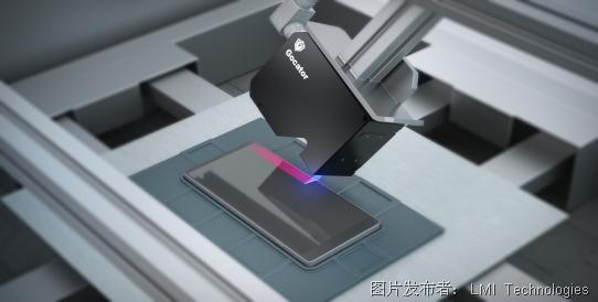 專用于掃描玻璃等鏡面及漫反射的智能3D解決方案