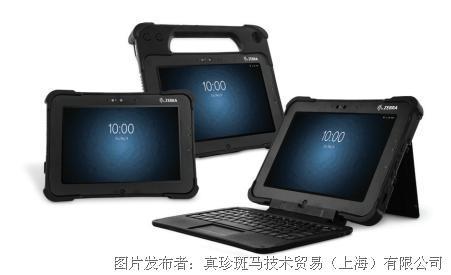 斑馬技術 L10 Android 堅固型平板電腦