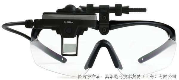 斑马技术 HD4000 企业级头戴式显示器