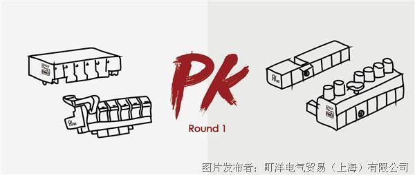 伺服驱动最佳接线搭档PK赛,你要PICK哪一个?