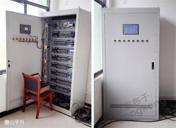 自来水厂自动化控制系统解决方案
