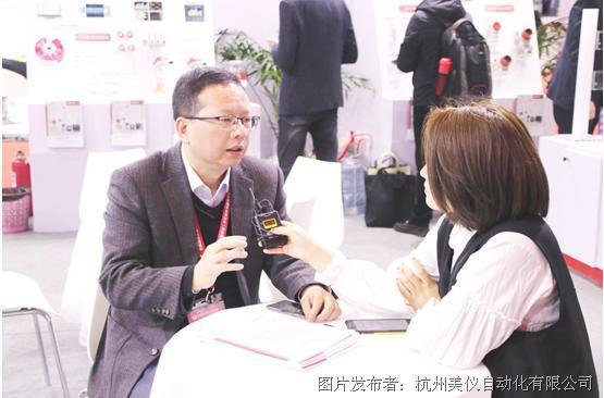 杭州美仪:互联网+仪器仪表,新模式驱动中国制造