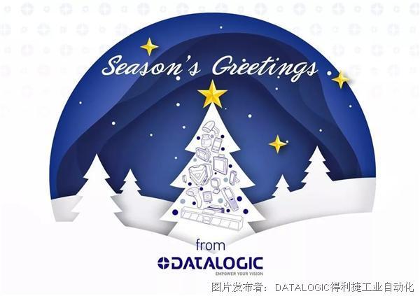 叮叮叮!转发这个圣诞老人,Datalogic得利捷送送送送好礼啦!