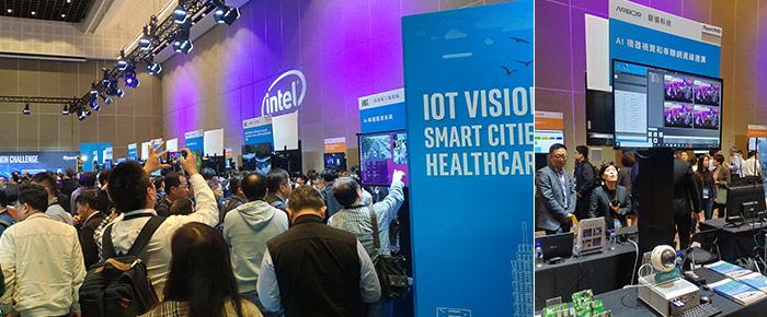 磐仪在英特尔边缘计算峰会上展示了机器视觉和车联网方案