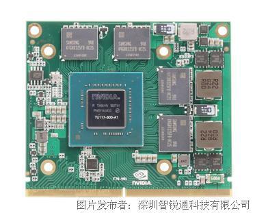 智銳通首款圖靈架構MXM顯卡 GTX1650上市