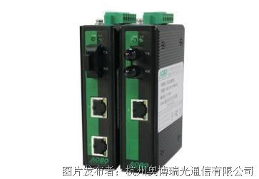 工业级光纤收发器的特点
