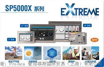2020年Pro-face中国新年贺辞