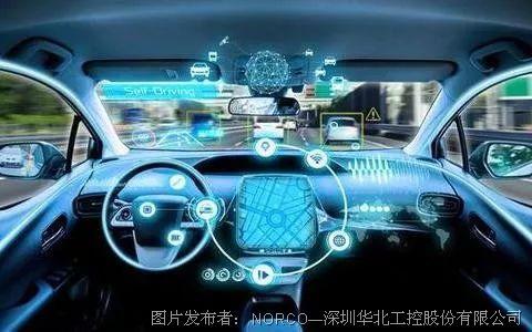"""华北工控:嵌入式计算机系统在汽车""""智""""造中的应用"""