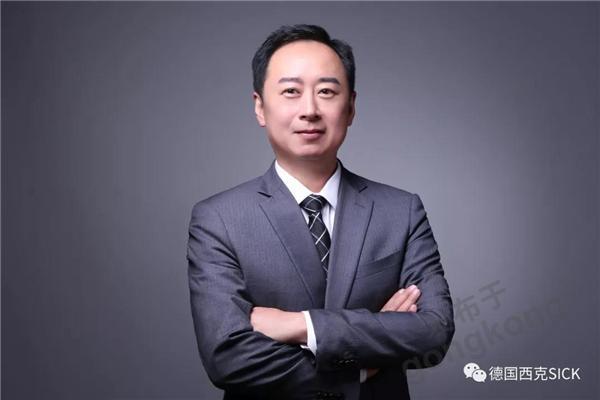 西克總經理焦峰先生新年致辭:順勢,深耕,有為!