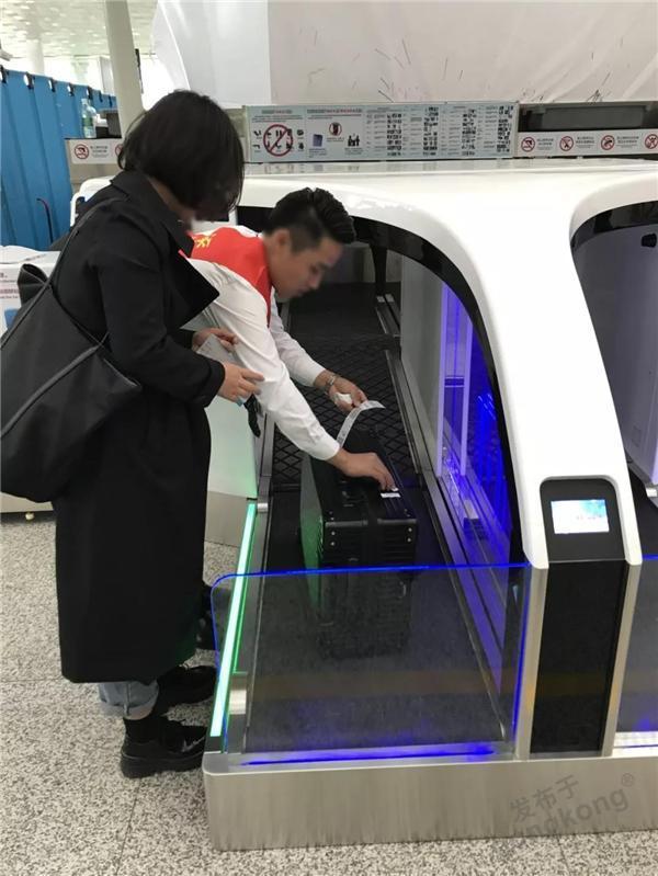 2020年将至,行李托运还要等吗?