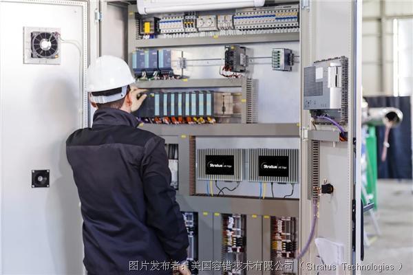 在工业环境中,Stratus助推企业部署下一代边缘技术