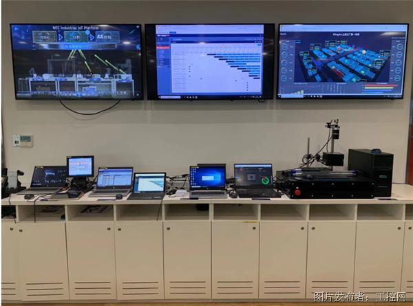 NEC的MES解决方案助力制造企业实现数字化转型