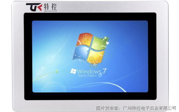 特控发布新一代工业平板显示器