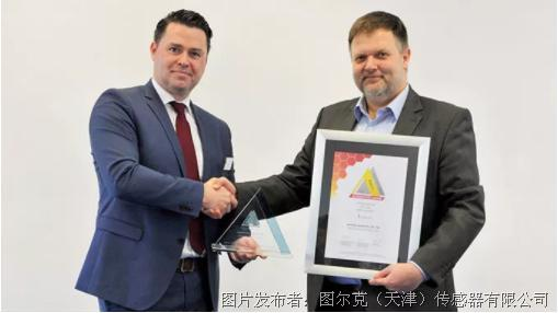 图尔克FS+流量传感器荣获德国自动化大奖