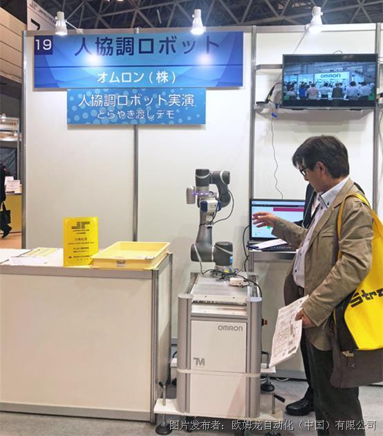 """协作机器人TM系列荣获JAPAN PACK AWARDS""""自动化大奖"""""""