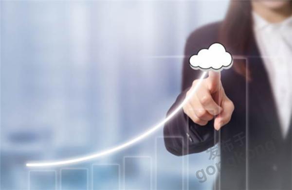 数字化时代,企业ERP系统的云化之路
