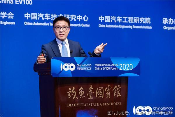 ABB:中国将继续领跑全球电动汽车革命