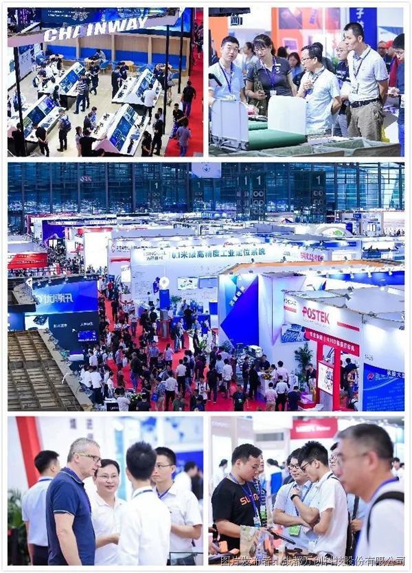 成都萬創科技亮相IOTE國際物聯網博覽會