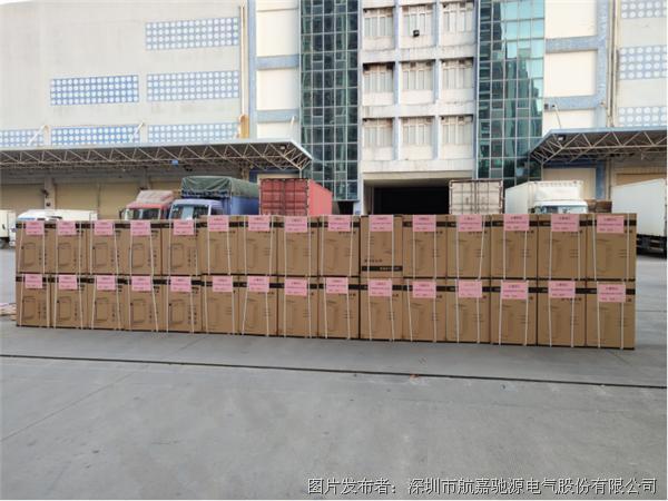 航嘉向武汉医疗机构捐赠消毒净化设备