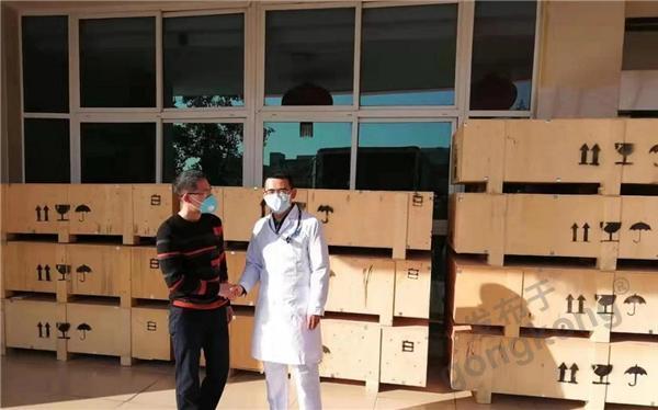 捐赠10台智能护理床,哈工大机器人中山基地支援收治医院