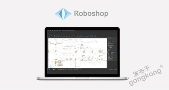 实用干货|仙知Roboshop Pro介绍及安装指南