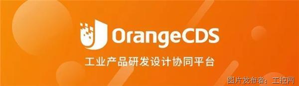 橙色云:发挥协同效应,助力口罩机、消毒器等防疫设备需求