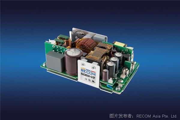 基板冷却的超紧凑型550W电源