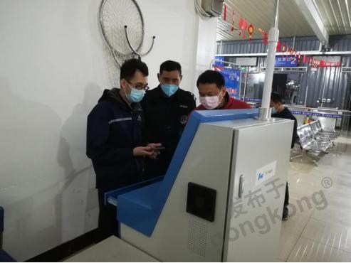 华数机器人为佛山多个地铁站、汽车站安装测温系统筑牢防疫安全线