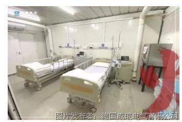 威琅电气助力医疗建筑智能化升级