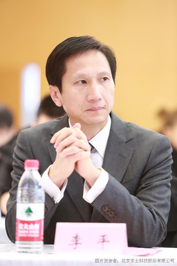 李平:工业互联网不仅是经济也是国家安全问题